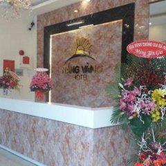 Nang Vang Hotel Далат интерьер отеля