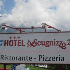 Hotel O'Scugnizzo 2 Беллуно приотельная территория фото 2