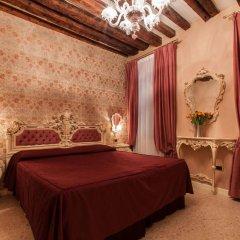 Отель Dimora Marciana комната для гостей