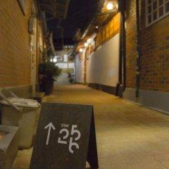 Отель STAY256 Hanok Guesthouse Южная Корея, Сеул - отзывы, цены и фото номеров - забронировать отель STAY256 Hanok Guesthouse онлайн фото 3