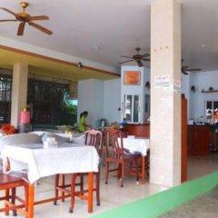 Отель Pandia House питание фото 2