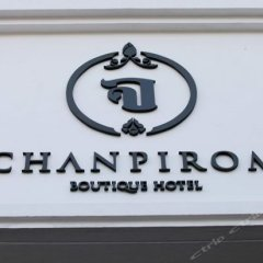 Chanpirom Boutique Hotel парковка