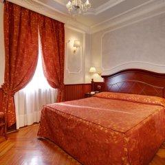 Отель Best Roma Италия, Рим - отзывы, цены и фото номеров - забронировать отель Best Roma онлайн фото 5