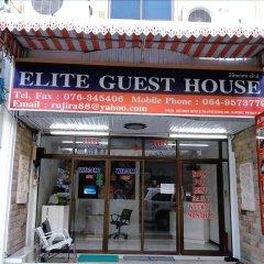 Отель Elite Guesthouse спортивное сооружение