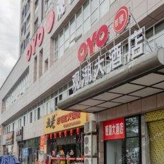Guanhu Hotel вид на фасад фото 4