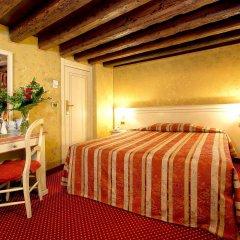 Отель Ca San Polo Италия, Венеция - отзывы, цены и фото номеров - забронировать отель Ca San Polo онлайн комната для гостей фото 2
