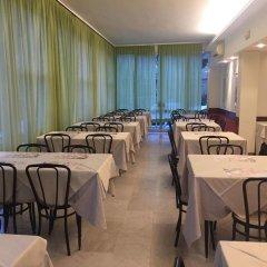 Отель MALVINA Римини помещение для мероприятий