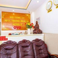 Отель Nha Trang Beach 2 Нячанг спа