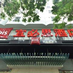 Отель ibis Xiamen Kaiyuan городской автобус