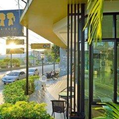 Отель Tairada Boutique Hotel Таиланд, Краби - отзывы, цены и фото номеров - забронировать отель Tairada Boutique Hotel онлайн фото 5