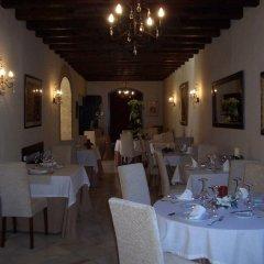 Отель Hacienda Los Jinetes питание фото 2