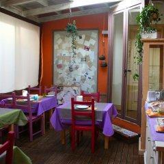 Отель B&B Camere a Sud Агридженто питание