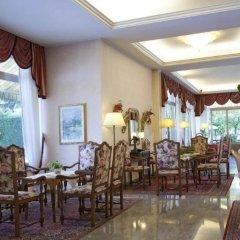 Отель Harry´s Garden Италия, Абано-Терме - отзывы, цены и фото номеров - забронировать отель Harry´s Garden онлайн интерьер отеля