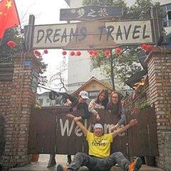 Chengdu Dreams Travel Youth Hostel фитнесс-зал