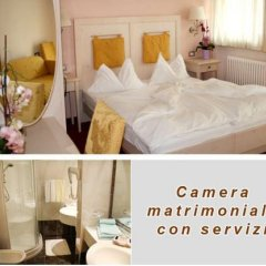 Hotel Stella Montis в номере фото 2