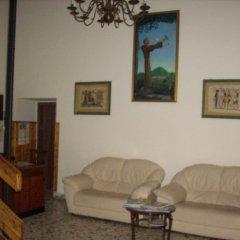 Отель Albergo Pace Италия, Читтадукале - отзывы, цены и фото номеров - забронировать отель Albergo Pace онлайн комната для гостей фото 4