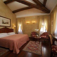 Hotel Bisanzio (ex. Best Western Bisanzio) Венеция комната для гостей фото 3