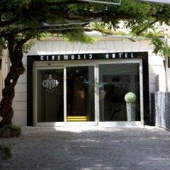 Отель Best Western Cinemusic Hotel Италия, Рим - 2 отзыва об отеле, цены и фото номеров - забронировать отель Best Western Cinemusic Hotel онлайн парковка