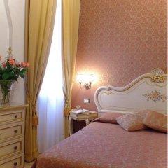 Отель Apostoli Palace комната для гостей фото 4