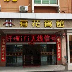 Отель Lotus Business Hostel Китай, Джиангме - отзывы, цены и фото номеров - забронировать отель Lotus Business Hostel онлайн питание