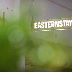 Отель Minimalism Home/Homestay Easternstay сауна
