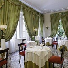 Отель Relais Villa Antea питание
