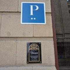 Отель Pension Bikain Сан-Себастьян парковка