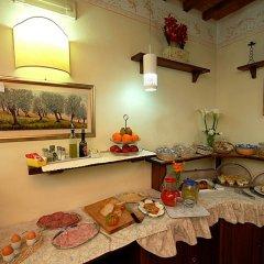 Отель il cardino Италия, Сан-Джиминьяно - отзывы, цены и фото номеров - забронировать отель il cardino онлайн питание фото 2