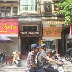 Thang Long 1 Hotel Ханой спортивное сооружение
