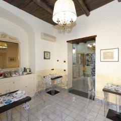Отель Residenza Del Duca Италия, Амальфи - отзывы, цены и фото номеров - забронировать отель Residenza Del Duca онлайн спа