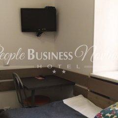 Гостиница PEOPLE Business Novinsky удобства в номере фото 9