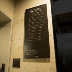 Отель Dott hotel myeongdong Южная Корея, Сеул - отзывы, цены и фото номеров - забронировать отель Dott hotel myeongdong онлайн питание фото 2