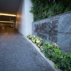 Отель BoonRumpa Condotel парковка