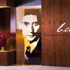 Falkensteiner Hotel Maria Prag развлечения