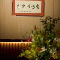 Kinugawa Kanaya Hotel Никко фото 4
