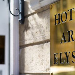 Отель Arc Elysées Франция, Париж - отзывы, цены и фото номеров - забронировать отель Arc Elysées онлайн фото 17