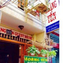 Отель Hoang Yen Guesthouse Вьетнам, Хошимин - отзывы, цены и фото номеров - забронировать отель Hoang Yen Guesthouse онлайн питание