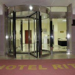 Hotel Ritz Waku-Kungo фитнесс-зал