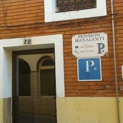 Отель Pensión Basagoiti сауна