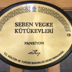 Vegke Kutuk Evleri Турция, Каракасу - отзывы, цены и фото номеров - забронировать отель Vegke Kutuk Evleri онлайн фото 18
