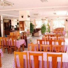 Cua Dai Beach Hotel питание