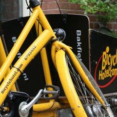 Отель Bicycle Hotel Amsterdam Нидерланды, Амстердам - отзывы, цены и фото номеров - забронировать отель Bicycle Hotel Amsterdam онлайн спортивное сооружение