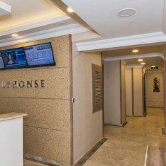 Alphonse Hotel удобства в номере фото 2