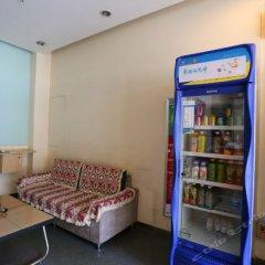 Отель 7 Days Inn Xian University of Communications Xingqing Park Branch развлечения