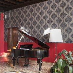 Отель Corte di Gabriela Италия, Венеция - отзывы, цены и фото номеров - забронировать отель Corte di Gabriela онлайн фото 10