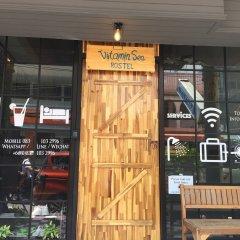 Vitamin Sea Hostel Phuket банкомат