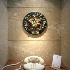 Hotel Jorge V сауна