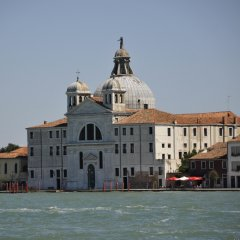 Bauer Palladio Hotel & Spa Венеция приотельная территория