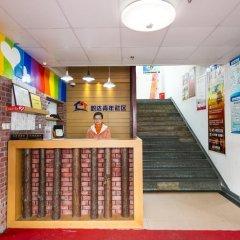 Отель Shanghai Zhi Da Youth Hostel South Station Китай, Шанхай - отзывы, цены и фото номеров - забронировать отель Shanghai Zhi Da Youth Hostel South Station онлайн интерьер отеля фото 2