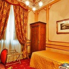 Grand Hotel Wagner фото 18
